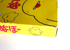 Illustration on left side of the Noobow GameBoy box (bochalla) Tags: game cute japan japanese nintendo adorable retro gaming kawaii gb videogame gameboy cartridge gamebox retrogame irem japanesegame oldgame gamecartridge nubo handheldgame gamemanual portablegame gamecart noobow nuubou