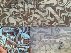 Tonk Hawaii , 2016 (Hizmiester2) Tags: art writing graffiti hawaii hp ancient pattern oahu strokes alien gothic style brush sharp artsy hawaiian font patriot tonk paintbrush aloha timeless cryptic hysterical aiea handstyle kryptik tonc alohafamily badas sandscrit tonck tonkhawaii