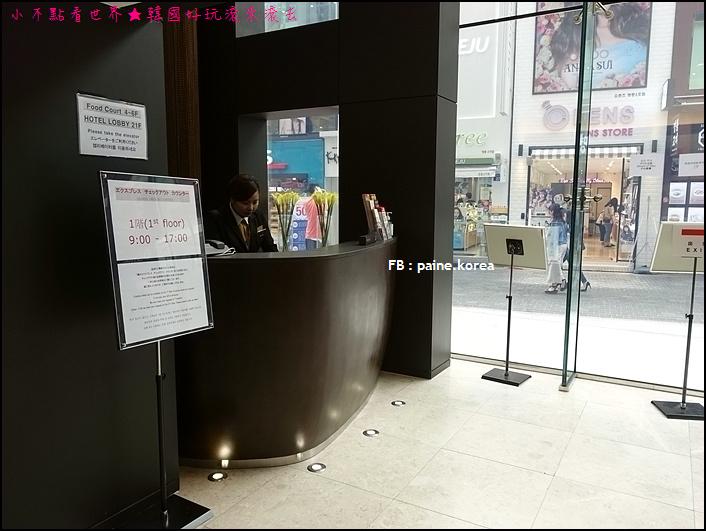 明洞Solaria Nishitetsu Hotel Seoul (5).JPG