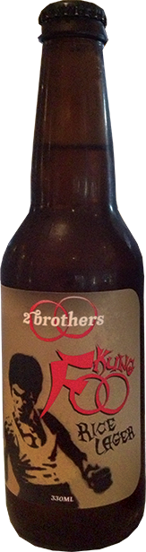 two-brothers-kung-foo-bottle