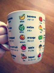 (Lady Riven) Tags: cup fruit kawaii mug daiso