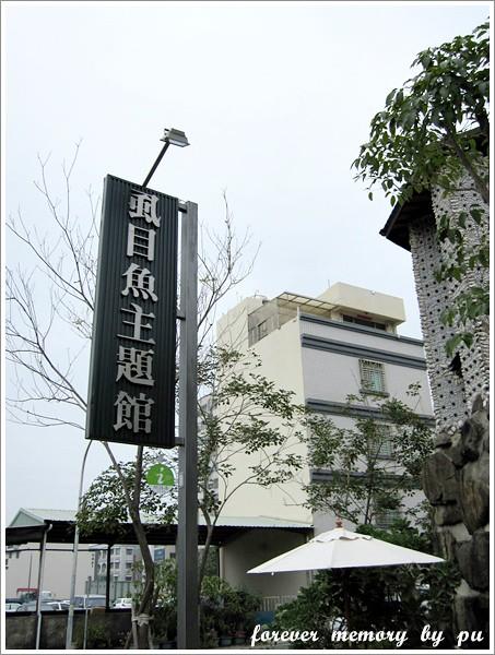 2013.11.10十年二刻愛家聚 (15).JPG
