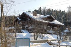 DSC_9972 (vasiliy.ivanoff) Tags: voyage trip travel winter tour russia journey traveling   plyos