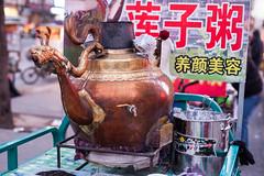 197-365 Project (Chinesejoy) Tags: china street 50mm big lotus chinese beijing pot kettle peddler gruel pedlar transaction 5dmark