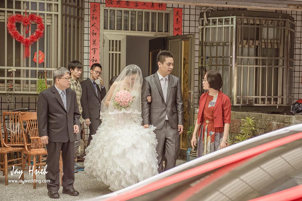 婚攝,台南,台南大飯店,蕾絲,蕾絲洋房,婚禮紀錄,婚攝阿杰,A-JAY,婚攝A-Jay,教堂,聖彌格,婚攝台南-068