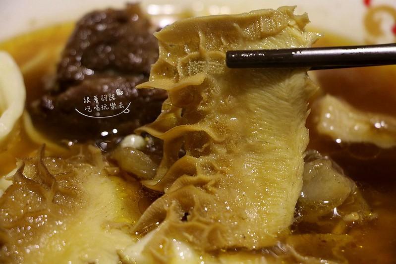 良品牛肉麵57