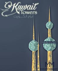 kuwait towers   (wadypalace) Tags: towers kuwait