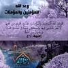 72 (ar.islamkingdom) Tags: الله ، مكان القلب الايمان مكتبة أسماء المؤمنين اسماء بالله، الحسنى، الكتب، اسماءالله
