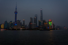 Pudong skyline at night (stevefge) Tags: china shanghai bund pudong architecture night skyline rivers reflectyourworld