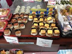spam onigiri (shok) Tags: food japan japanese rice spam onigiri sa