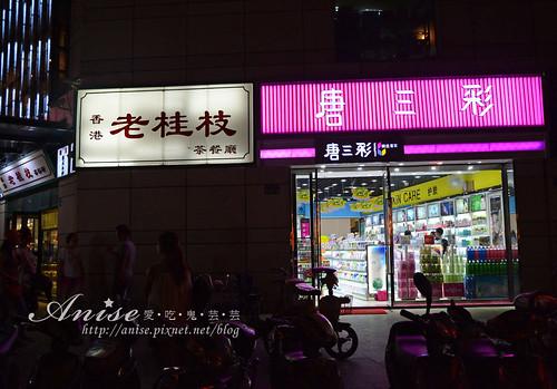 杭州夜生活_006.jpg