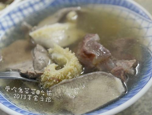 3_阿村牛肉湯007.jpg