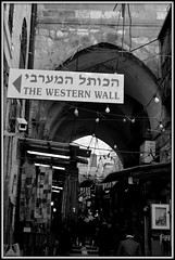 Jerusalem (Aussieshutterbug) Tags: reflection beach church israel telaviv christ muslim islam jerusalem religion pray jesus middleeast synagogue domeoftherock mosque jewish zion holyland israeli yarmulke westernwall alaqsa wailingwall sepulchre sepulcher