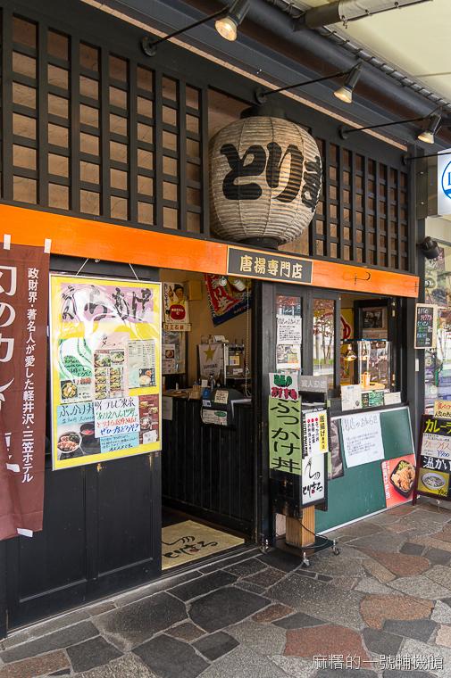 20131021 日本第五天-358