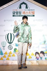 Kim Soo Hyun Beanpole Glamping Festival (18.05.2013) (110) (wootake) Tags: festival kim soo hyun beanpole glamping 18052013