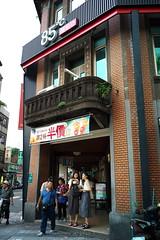 _29 (Taiwan's Riccardo) Tags: ltm color digital taiwan rangefinder fixed  l39 colorskopar 2016 28mmf35   kodakccd leicam9 voigtlanderlens