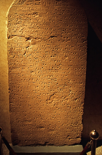 "Ägypten 1999 (270) Luxor-Museum: Stele des Kamose • <a style=""font-size:0.8em;"" href=""http://www.flickr.com/photos/69570948@N04/28347253195/"" target=""_blank"">View on Flickr</a>"