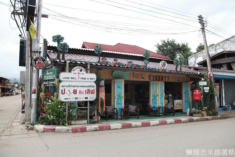 thailand_pai_2013_02_062
