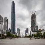 Guangzhou Zhujiang New Town CBD thumbnail