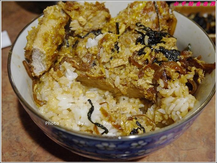 桃園日本廚房 (3).JPG