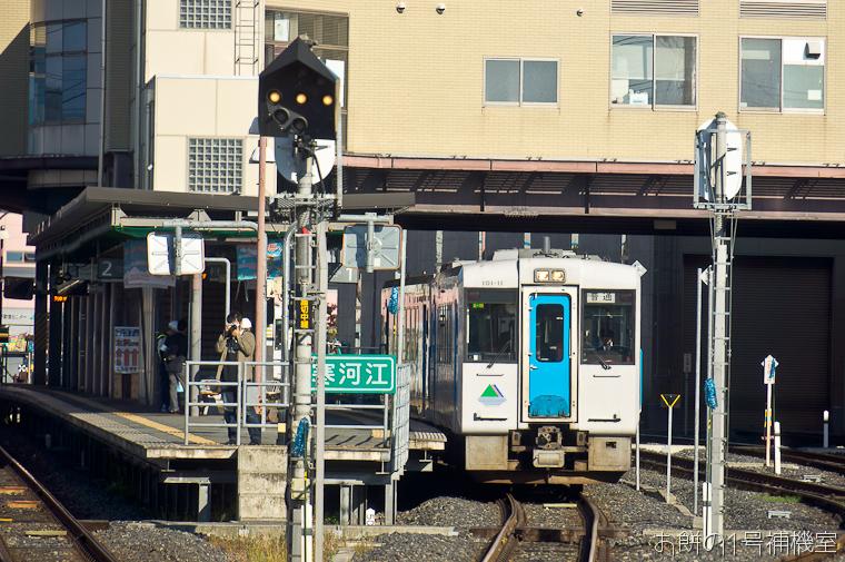 20131018日本行第二天-375