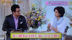 高嶋ちさ子 画像3