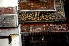 (Noha Tammam) Tags: old house history love photography egypt cairo