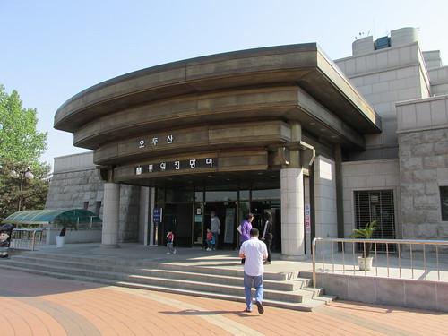 DMZ, Corée du Sud