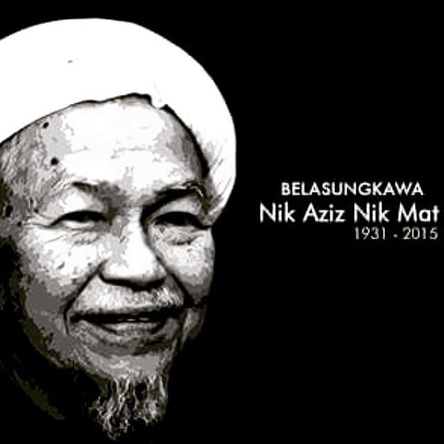 Perginya seorang ulama terhebat di malam jumaat yang mulia , tarikh sama perginya Ulama As Syahid Imam Hassan Al-Banna. Idola sepanjang zaman. Tuan Guru Nik Aziz. Al Fatihah. #TGNA