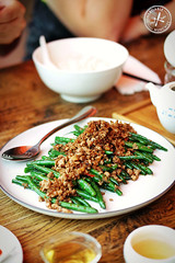 Stir Fried Green Beans, $18 (insatiablemunch) Tags: new food asian lunch restaurant tea coconut chinese sydney waterloo fusion valentinesday innovative puer