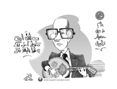 306-Ahram_Tamer-Youssef_3-5-2016 (Tamer Youssef) Tags: portrait music art pencil magazine design marketing sketch san francisco media designer egypt east cnn valley production states middle director press weekly ahmed regional filmmaker   youssef    tamer    soliman     abou   feco      alahram