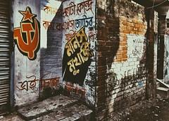 They are Gone (arkamitra lahiricolour) Tags: old city india streetart west texture karlmarx wall graffiti town g4 cellphone communist communism motorola plus kolkata bengal calcutta marxism hammersickle