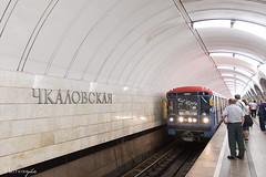 DSC_3264 (Haikeu) Tags: saint russia moscow petersburg in m bo trng trng tu tng qung  kremli ngm ermitak
