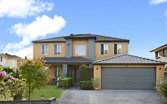 77 Helena Road, Cecil Hills NSW