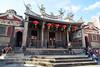 DSC04687 (小明大失) Tags: 澎湖 penghu 天后宮 古蹟 一級古蹟