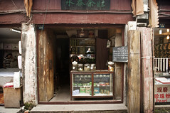 Herb Shop (William J H Leonard) Tags: china street urban streets building shop architecture rural buildings asian town asia village shanghai herbs rustic chinese streetshots streetphotography herb eastasia tongli eastasian canaltown