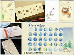 2013_12_07_02_s (blue_belta) Tags: moleskine japan illustration bread lunch sketch candy calendar acorn ランチ coloredpencil イラスト 色鉛筆 パン スケッチ モレスキン