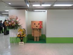 in  / Yotsuba & Danboard The Exhibition! in Daimaru Shinsaibashi, Osaka (Ogiyoshisan) Tags: japan japanese  osaka shinsaibashi daimaru yotsuba danbo    danboard