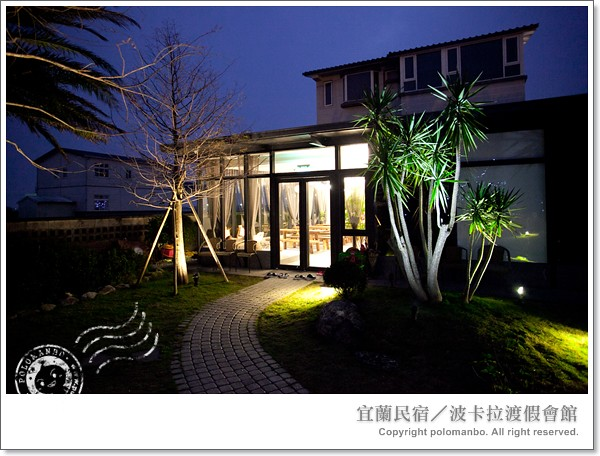 度假, 宜蘭, 遊玩, 礁溪, 民宿, 住宿, 波卡拉, vision:sunset=0602, vision:outdoor=0898 ,www.polomanbo.com