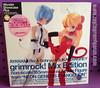 Ayanami Rei and Sohryu Asuka iIangrey Grimlock Mixe Edition Neon Genesis Evengelion (Raging Nerdgasm) Tags: tom neon genesis edition rei asuka mixe raging ayanami rng grimlock nerdgasm evengelion sohryu khayos iiangrey