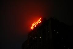 York by Night (Jairus) Tags: york red toronto silhouette sign fog night dark hotel neon glow royal royalyork