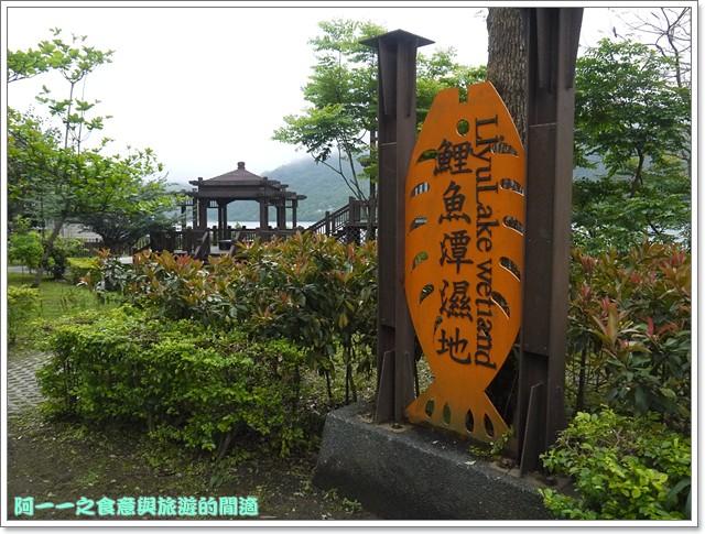 花蓮鯉魚潭美食麗莘風味館活跳蝦image003