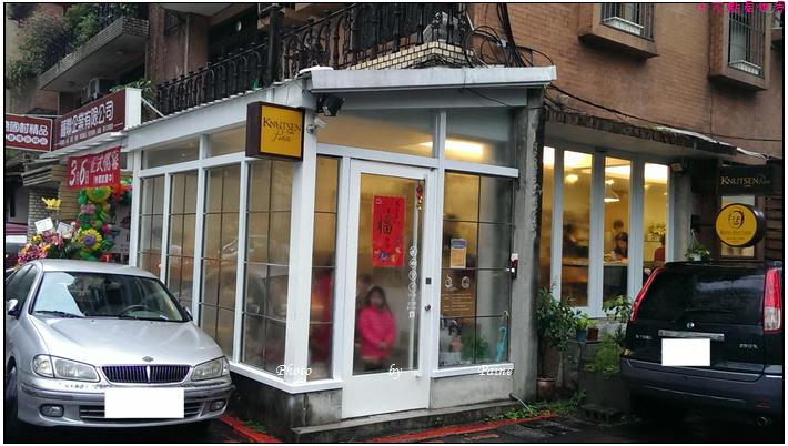 台北KNUTSEN CAFE (1).jpg