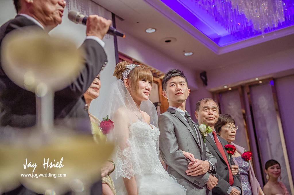 婚攝,台北,大倉久和,歸寧,婚禮紀錄,婚攝阿杰,A-JAY,婚攝A-Jay,幸福Erica,Pronovias,婚攝大倉久-080