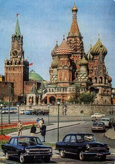 Russia - Moscow [003] - front (Ye-Di) Tags: postcard zil 157 ansichtskarte