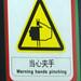 2016_04_14 152d - Warning hands pinching