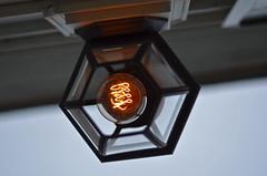 Light Bright (veadavies) Tags: light lightingfixture outdoorlight