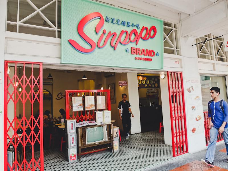Sinpopo SIngapore