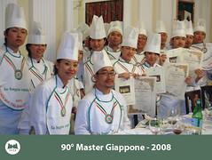 90-master-cucina-italiana-2008