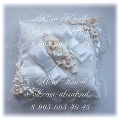 8DQXN_GV5JQ (alisakarol) Tags: wedding handmade ring ideas bearer ringpillow